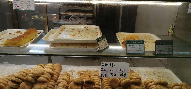 西園烤點(淮海西路店)3