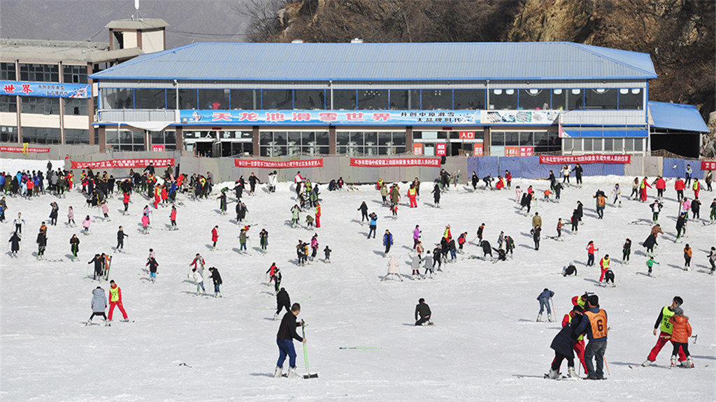 Tianlongchi Skiing World
