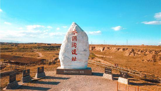 Ningxia Shuidonggou Tourist Area