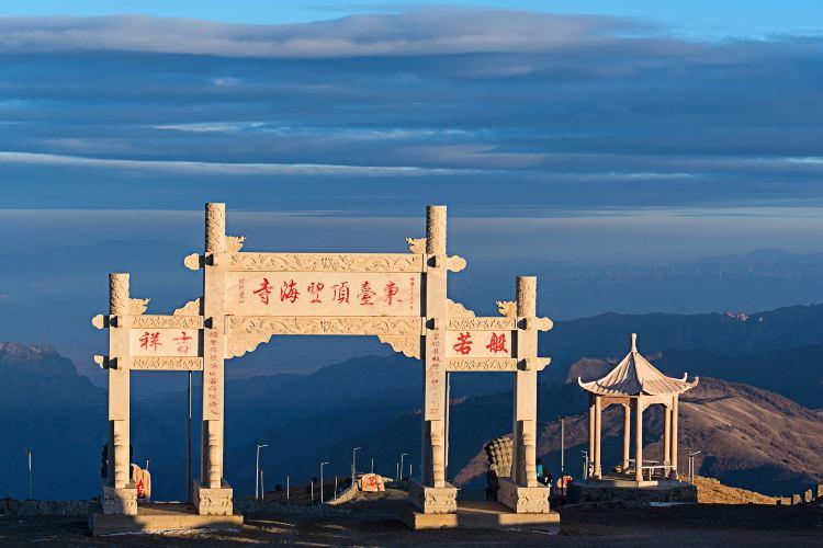 東台望海峰1
