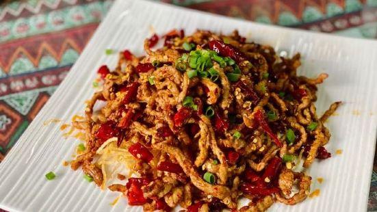 Ju De Yuan Restaurant