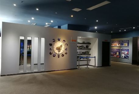 Nanrendong Xianjin Shiji Exhibition hall
