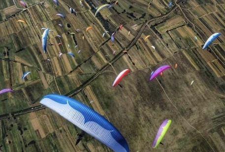 藍天滑翔傘俱樂部