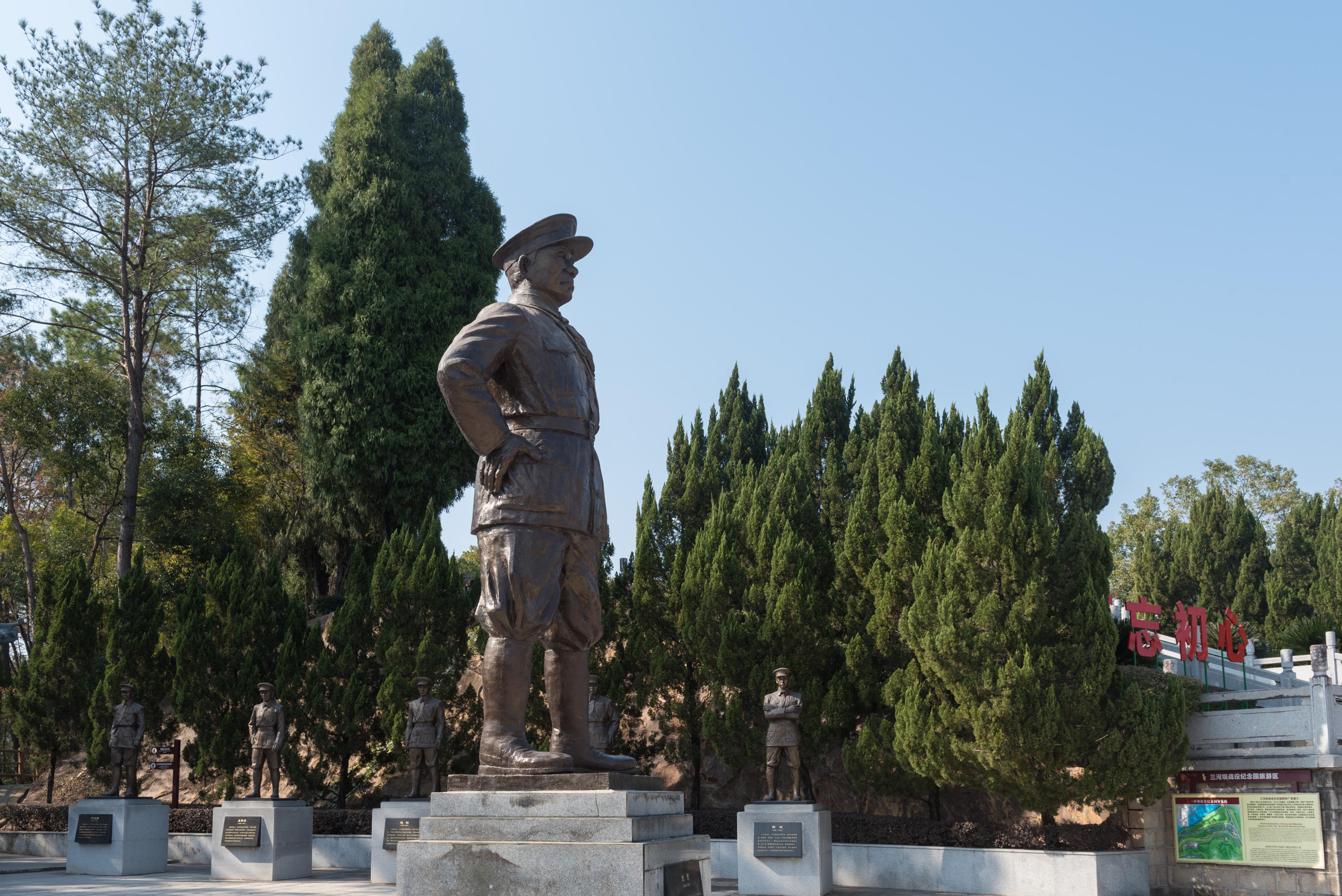 Sanhe Ba Battle Memorial Hall