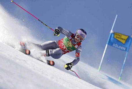 東村滑雪公園