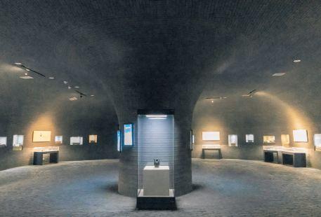 Ji'anshi Museum