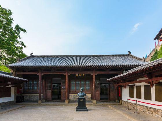 陳廷敬紀念館