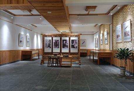 Zhongguomaobi Culture Museum