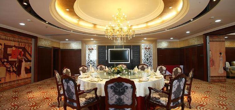 世紀大飯店餐廳