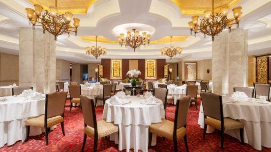 China Restaurant· Xia Gong Chinese Restaurant