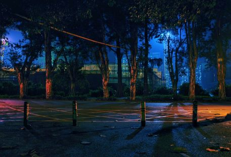 Wangsu Park