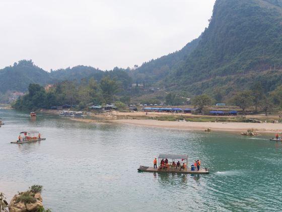 Guichun River