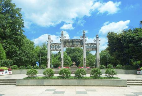 Minbei Geming History Memorial Hall