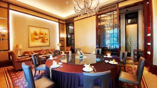 太原星河灣酒店真粵中餐廳
