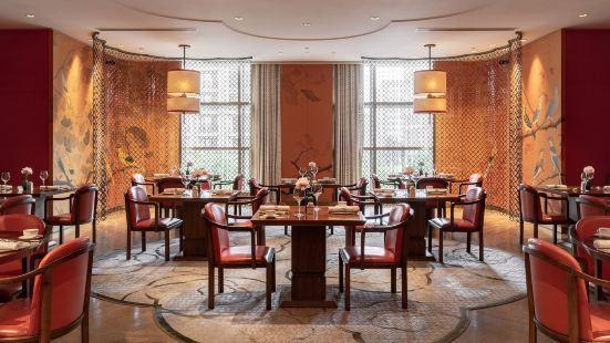 北京華爾道夫酒店·紫金閣