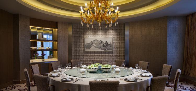 杭州JW萬豪酒店萬豪中餐廳1