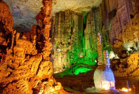 Zhijin Cave