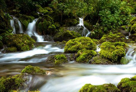 Latan Waterfall