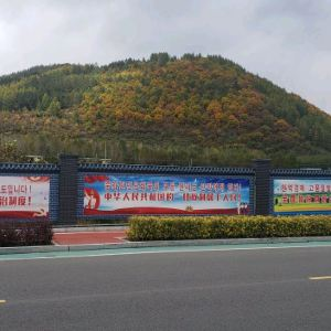 West Slope Of Changbai Mountain,Recommendations