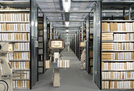Changzhou Library (yunhewuhaofenguan)