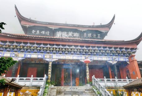 Huashou Gate