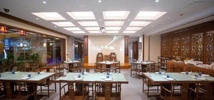 南京金陵狀元樓大酒店·餐廳2