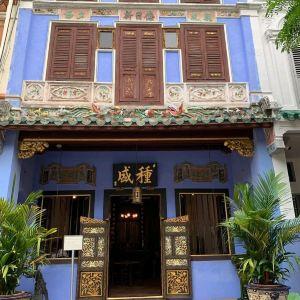 Singapore,Recommendations
