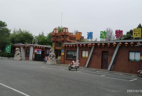 Xinpu Park Zoo