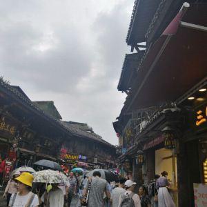 Chongqing,Recommendations