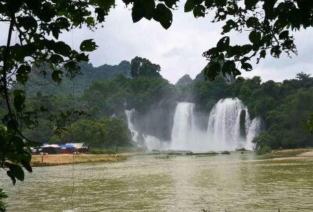 Zhaduo Waterfall