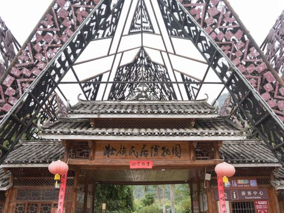 Zhuangzu Minju Museum