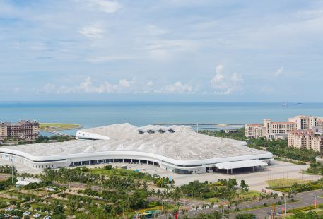 Hainan International Convention and Exhibition Center