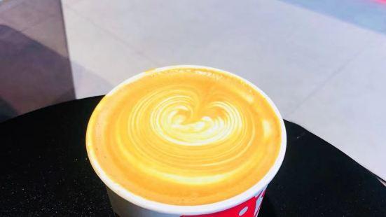 The Coffee Bean & Tea Leaf Beanstro