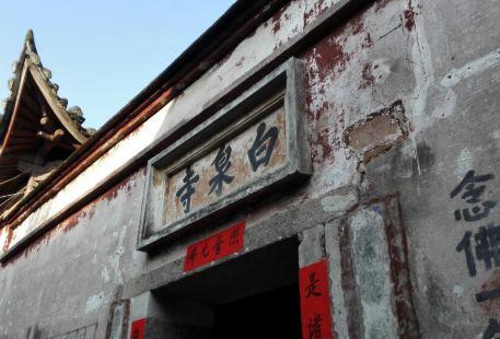 Baiquan Temple