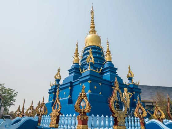 Blue Tample