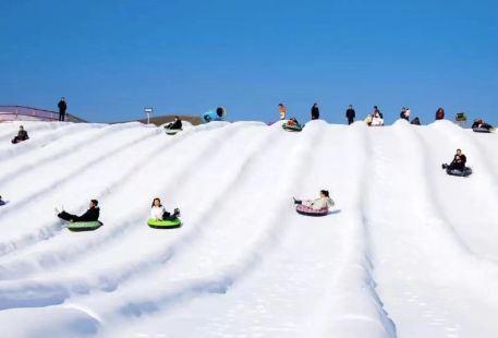 Lanzhou Biguiyuan Ski Field