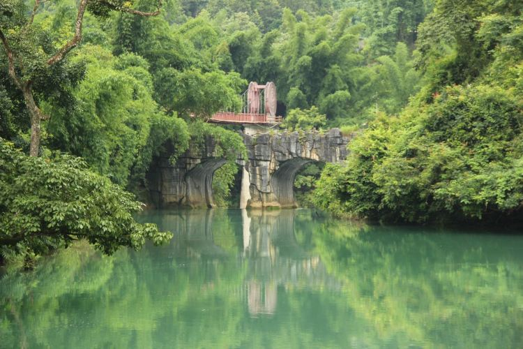 小七孔古橋
