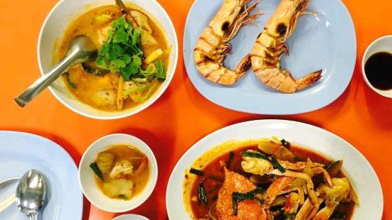 Nana Seafood and  Thai Food