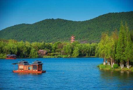Xiaonanhu Scenic Area