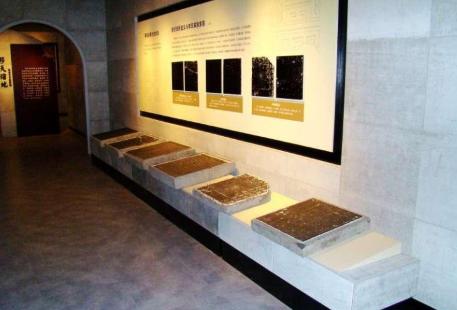 八魚石墓博物館
