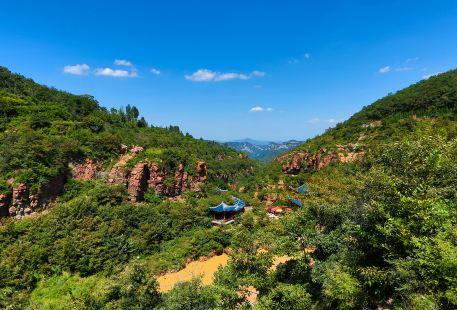 伏羲山大峽谷