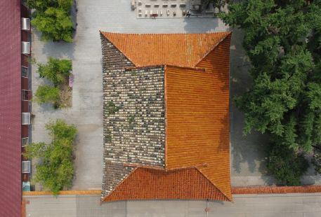 Pingdu Municipal Museum
