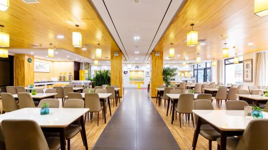素圓素食自助餐廳