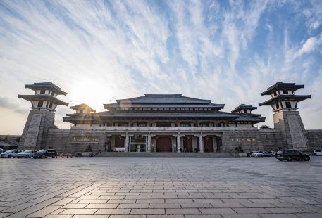 Yancheng Museum