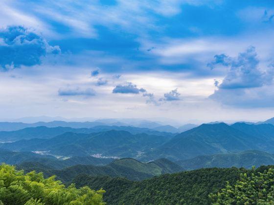 Zhuge Mountain