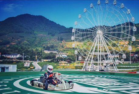 Qingnian Huidianfeng Amusement Park