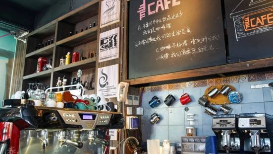 青咖啡(三坊七巷店)