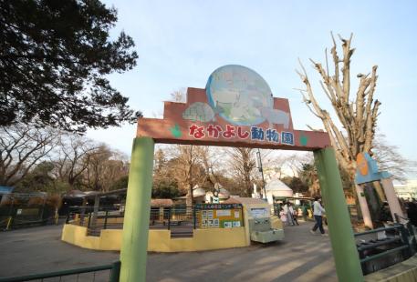 Nakayoshi Zoo