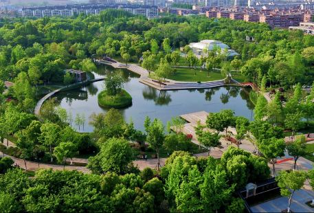 Tangzha Park