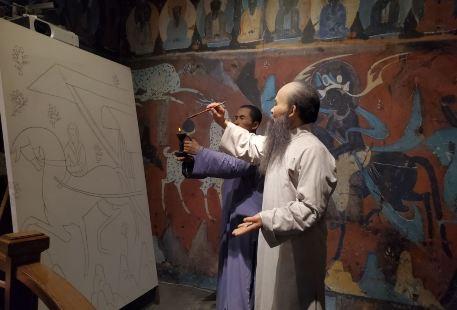 Chang'an Museum